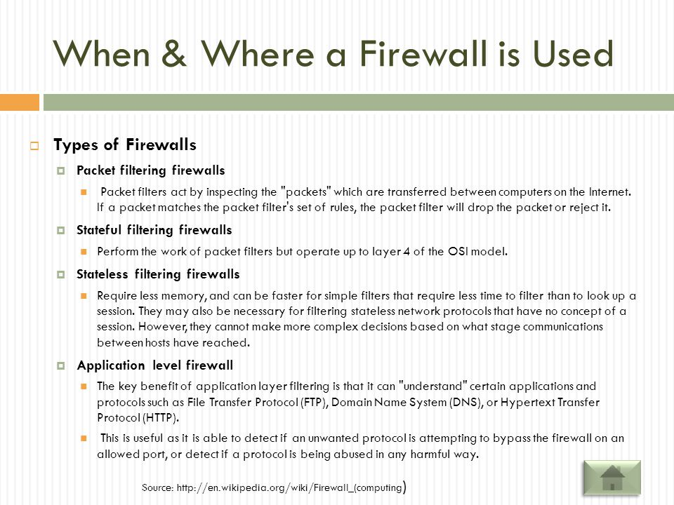 When & Where a Firewall is Used