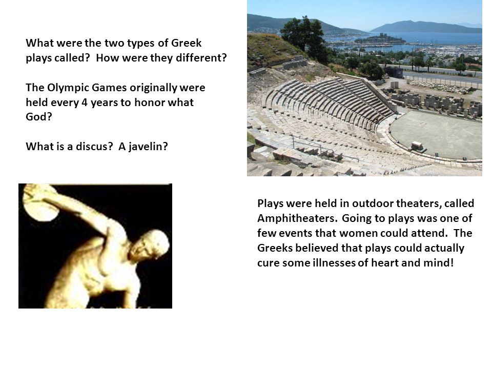 What were the two types of Greek