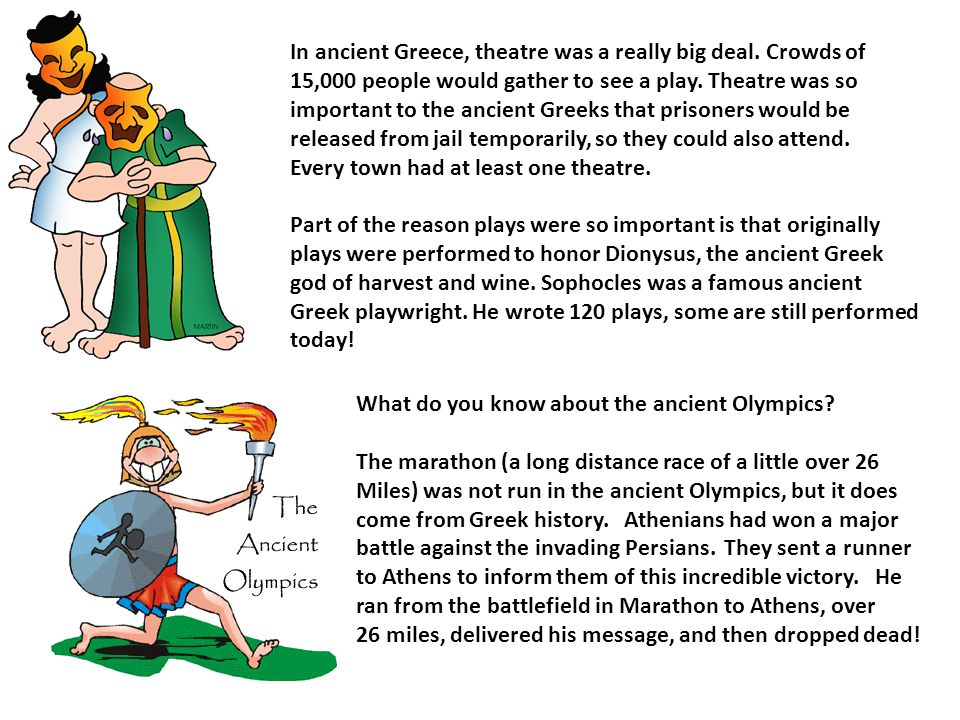 In ancient Greece, theatre was a really big deal