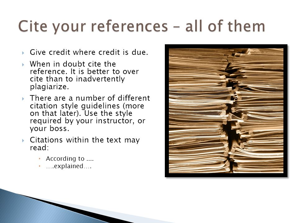 Cite your references – all of them