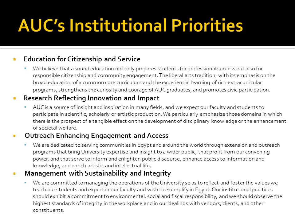 AUC's Institutional Priorities