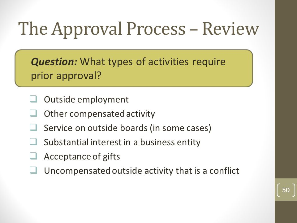 The Approval Process – Review