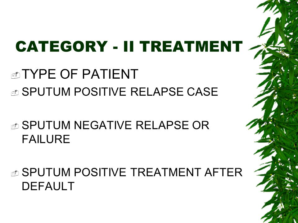 CATEGORY - II TREATMENT