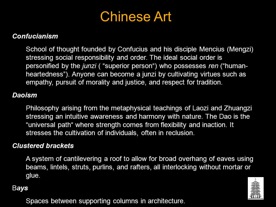 Chinese Art Confucianism