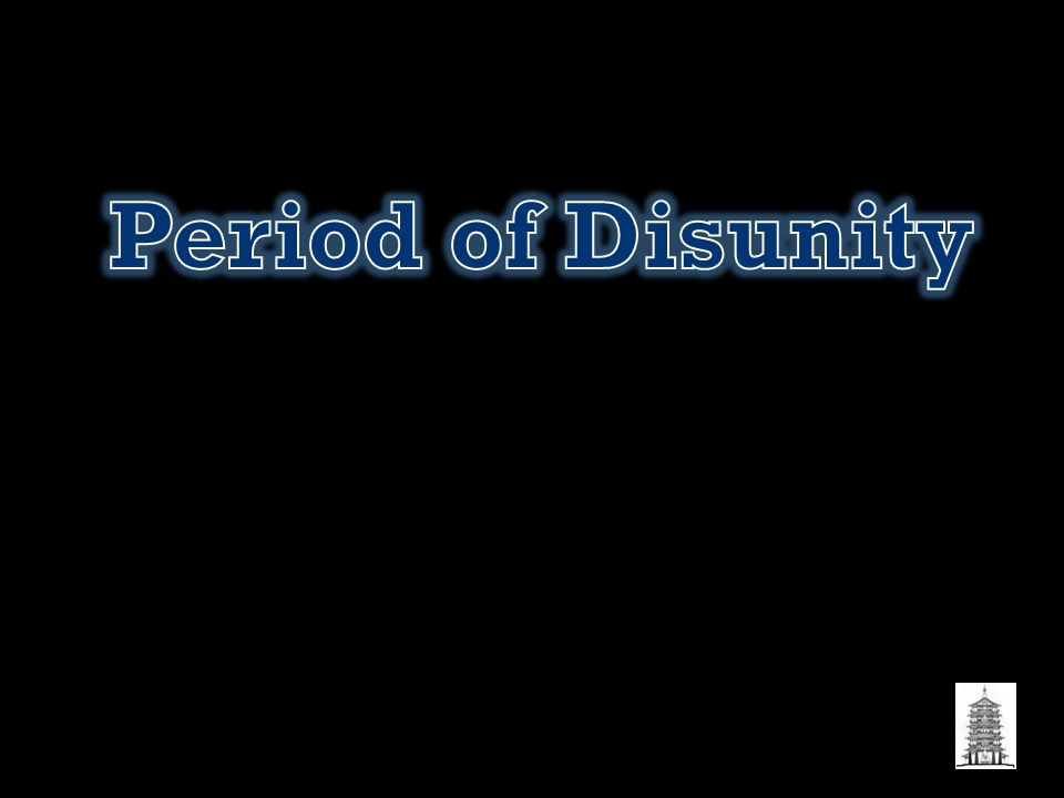 Period of Disunity