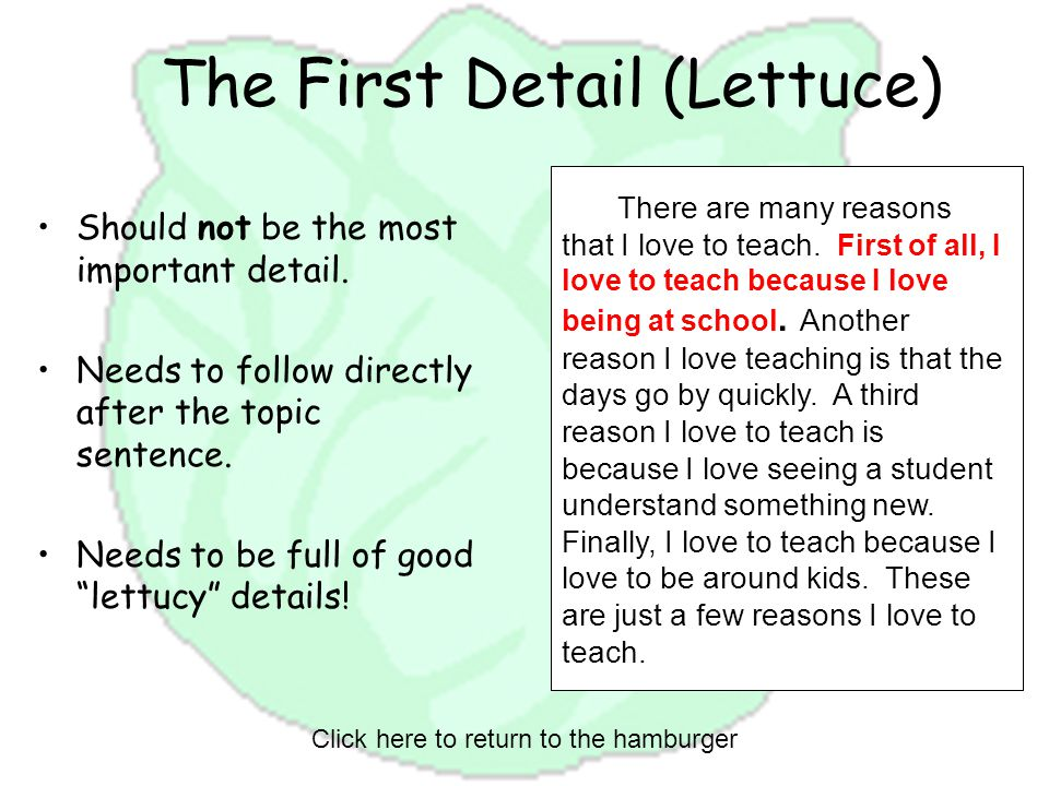 The First Detail (Lettuce)