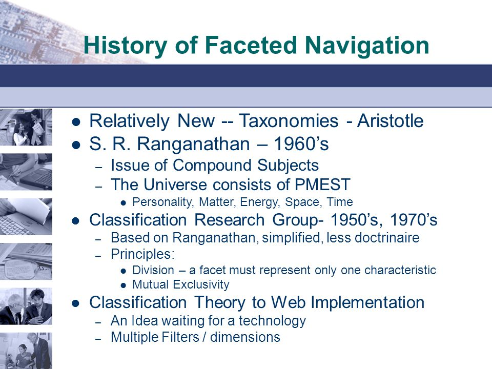 History of Faceted Navigation