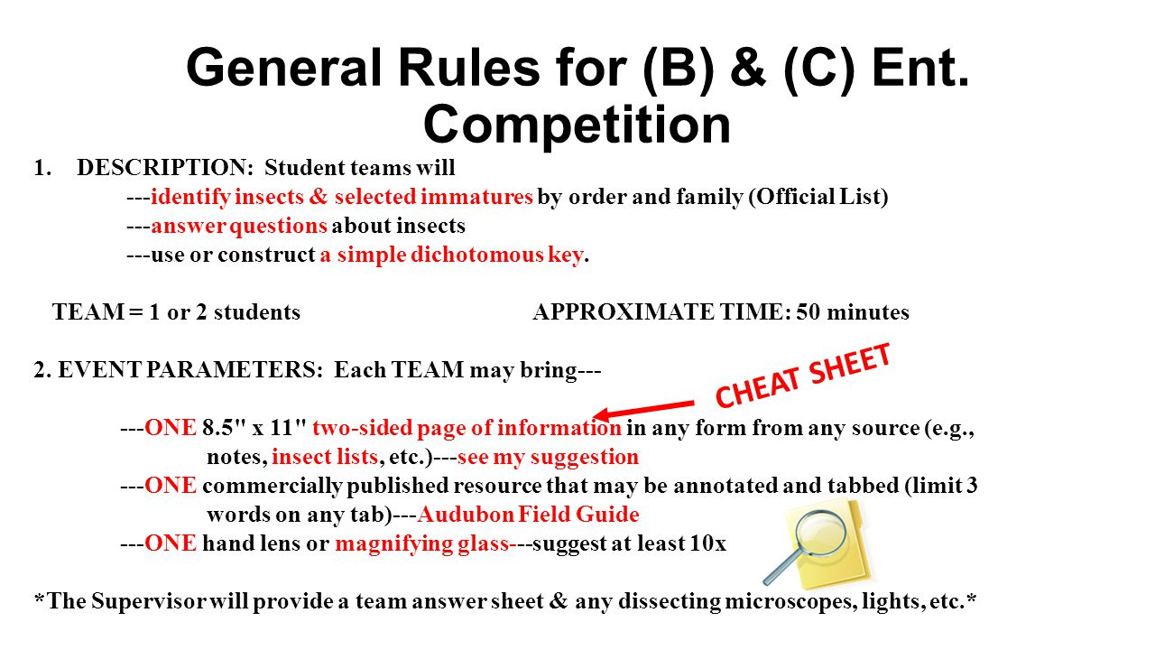 General Rules for (B) & (C) Ent. Competition