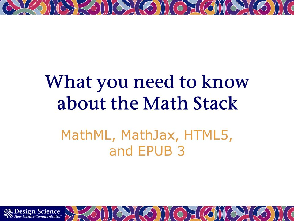 What you need to know about the Math Stack