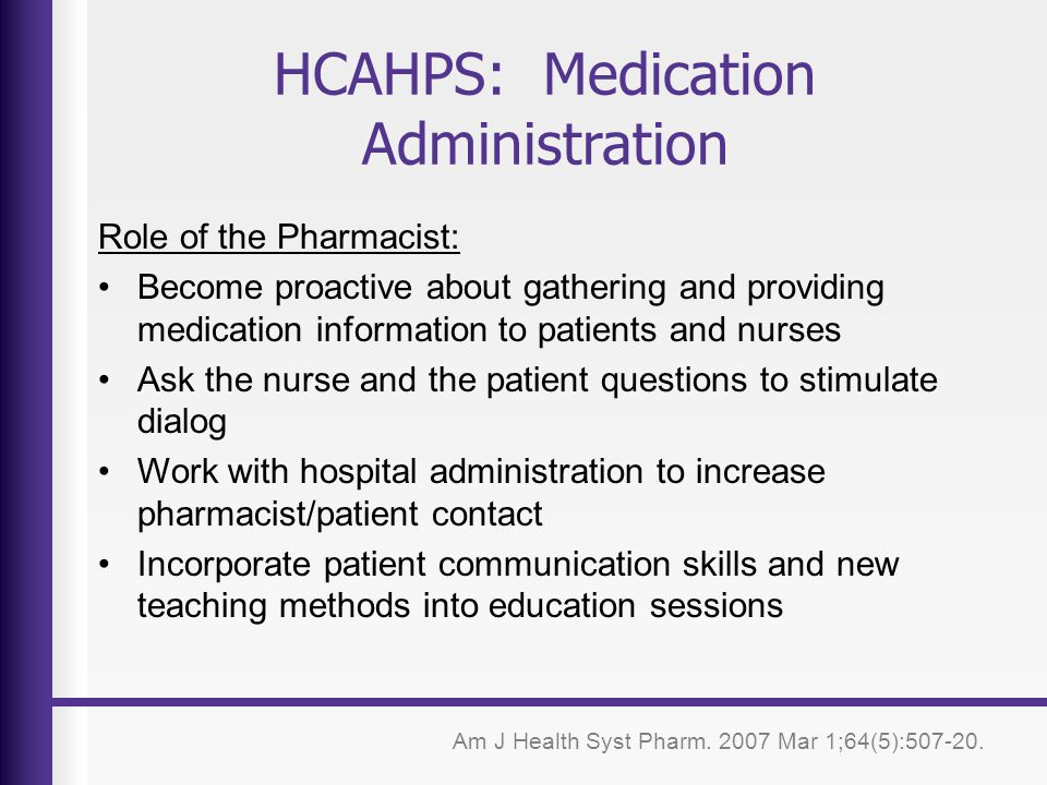 HCAHPS: Medication Administration