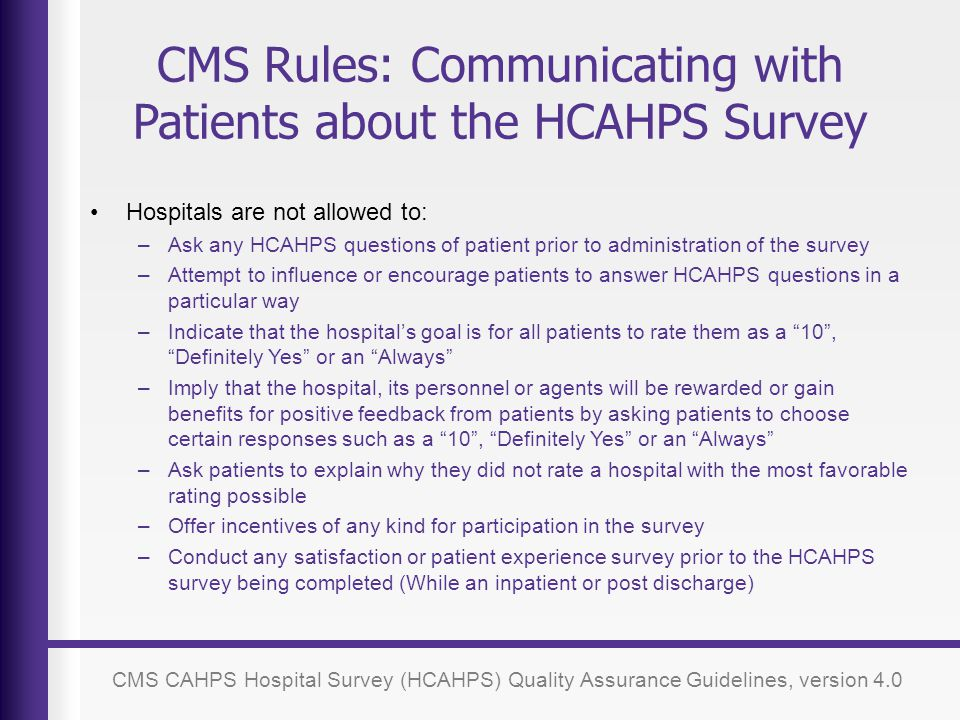 CMS Rules: Communicating with Patients about the HCAHPS Survey