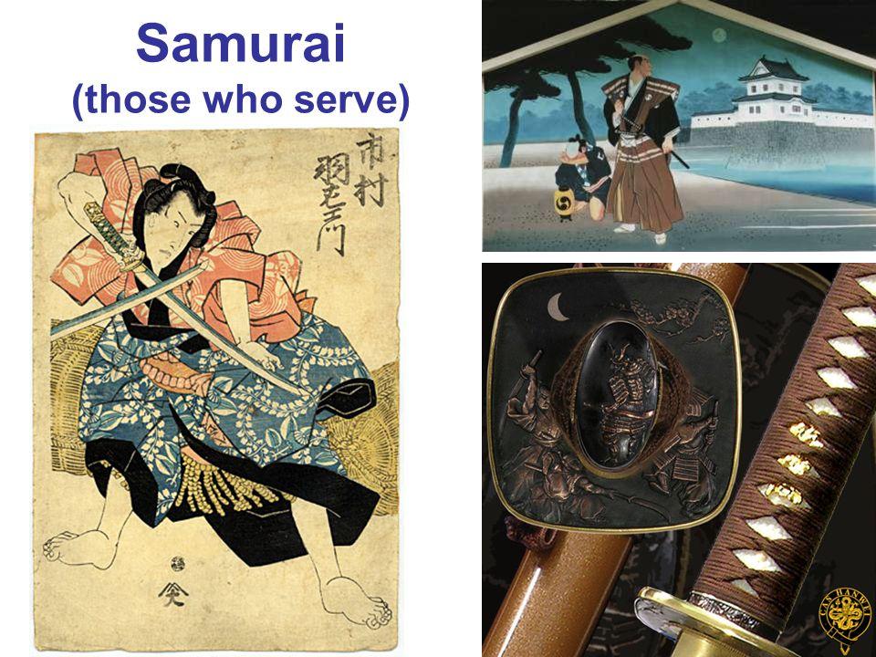 Samurai (those who serve)