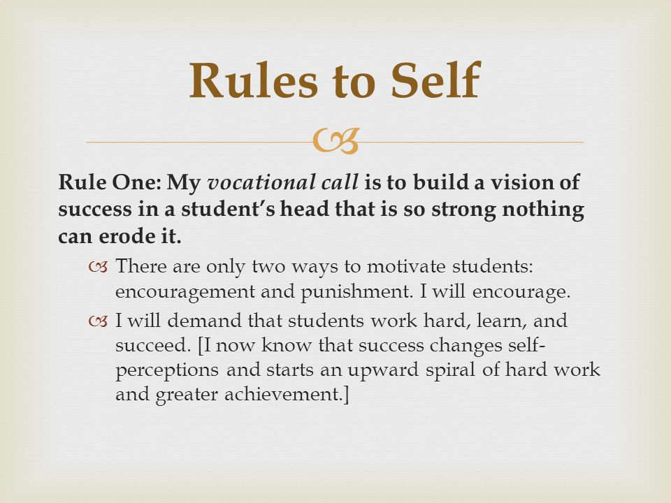 Rules to Self Rule One: My vocational call is to build a vision of success in a student's head that is so strong nothing can erode it.
