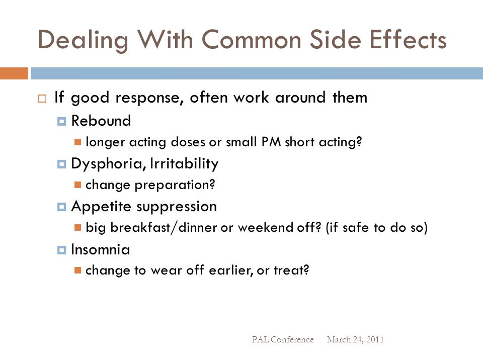 Dealing With Common Side Effects
