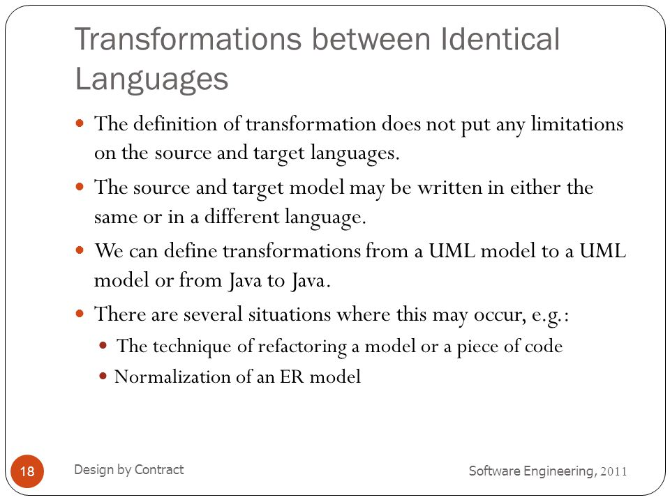 Transformations between Identical Languages