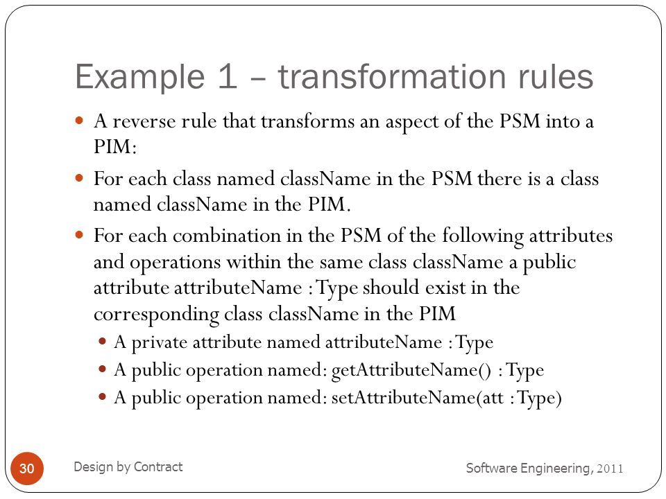 Example 1 – transformation rules