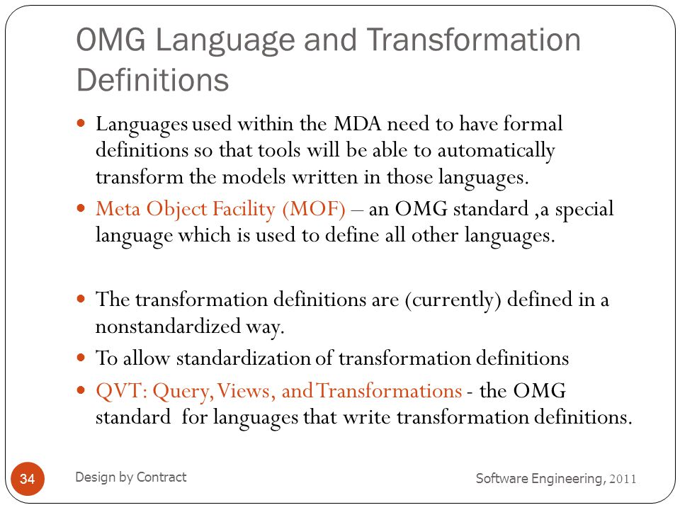 OMG Language and Transformation Definitions