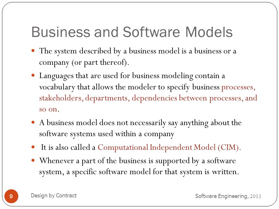 Business and Software Models