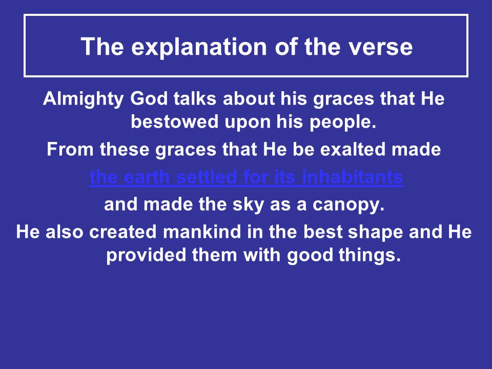 The explanation of the verse
