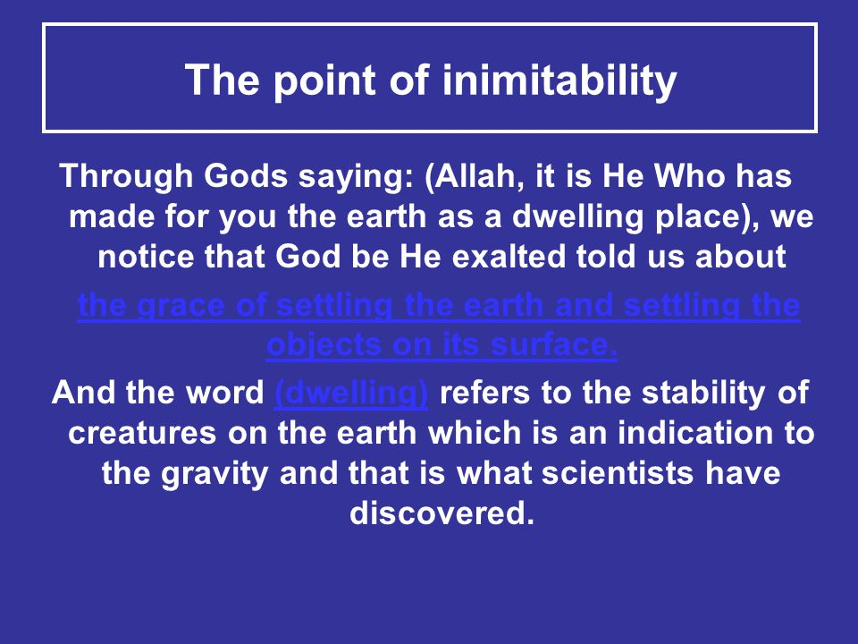 The point of inimitability