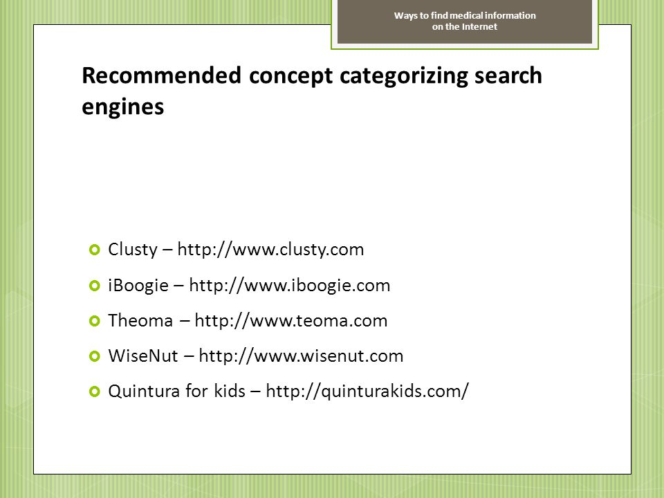 Recommended concept categorizing search engines