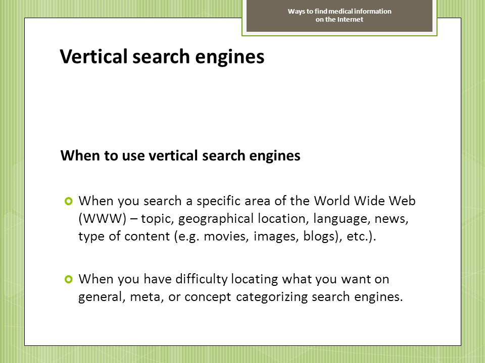 Vertical search engines