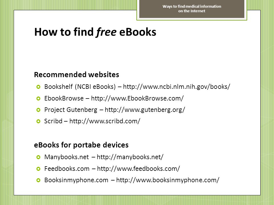 How to find free eBooks Recommended websites