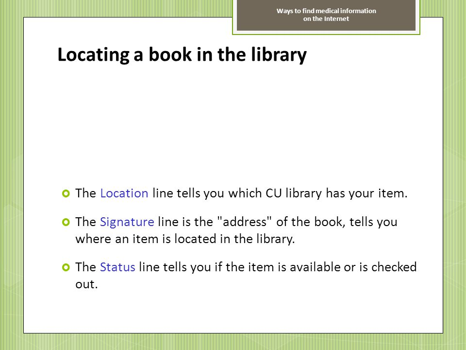 Locating a book in the library