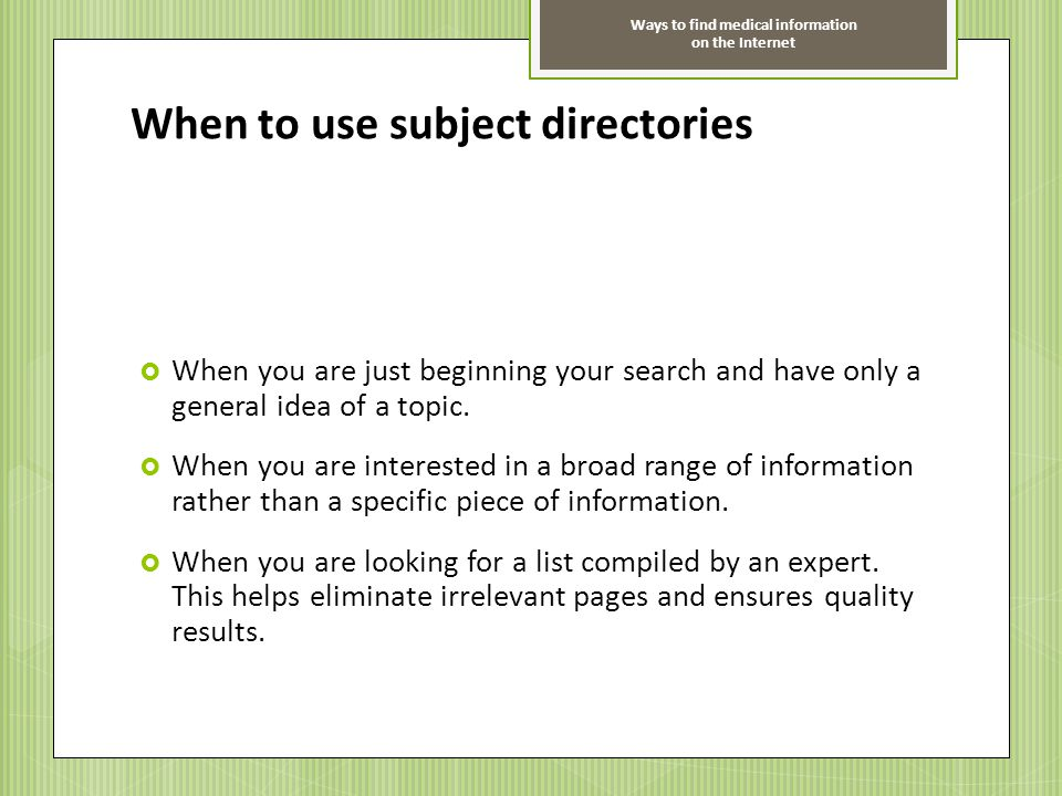 When to use subject directories
