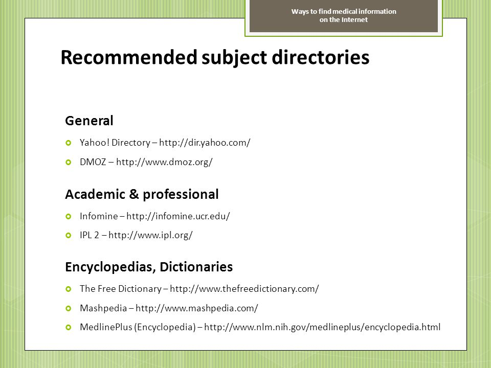 Recommended subject directories
