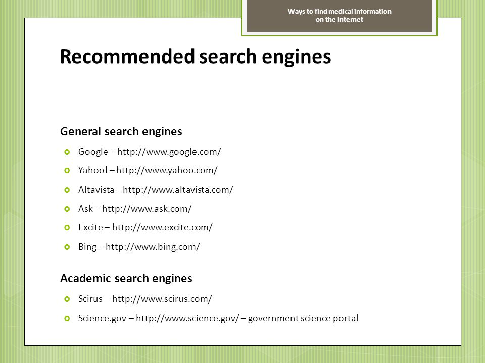 Recommended search engines