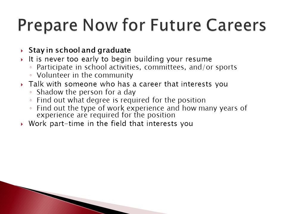 Prepare Now for Future Careers
