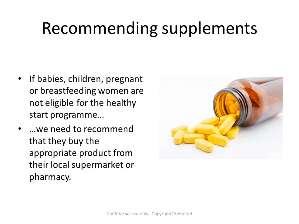 Recommending supplements