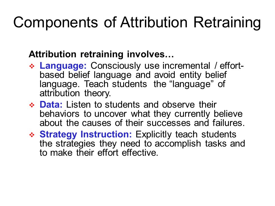 Components of Attribution Retraining