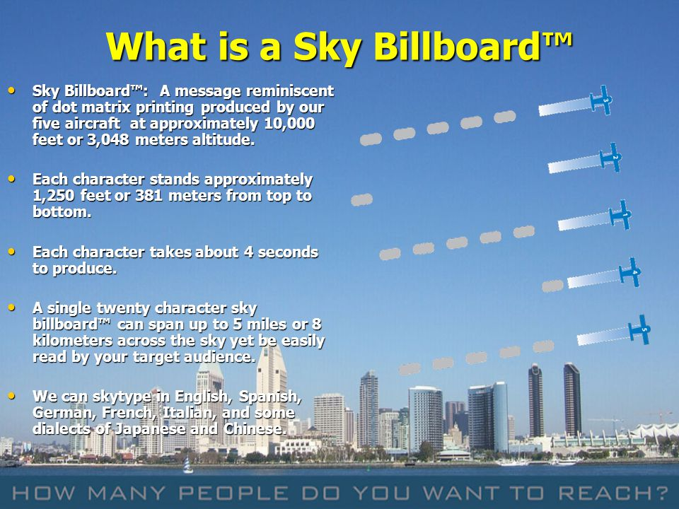 What is a Sky Billboard™