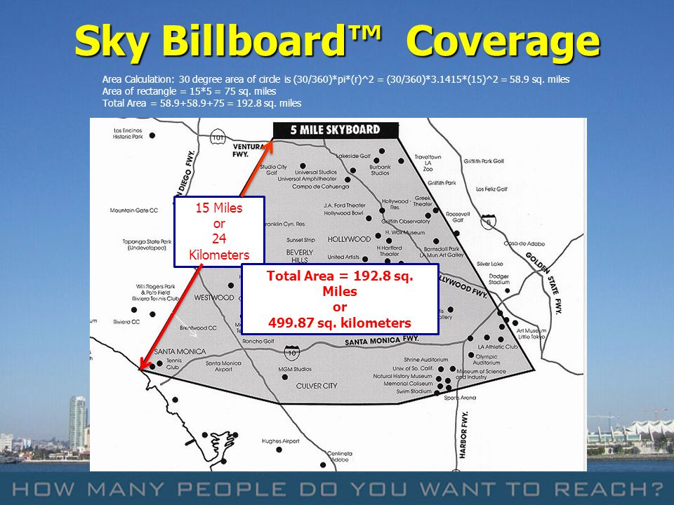 Sky Billboard™ Coverage