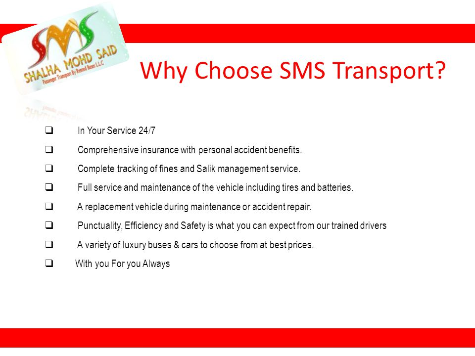 Why Choose SMS Transport