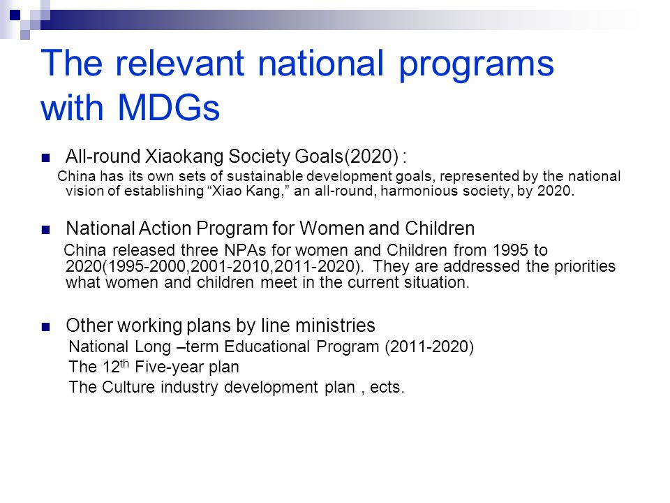 The relevant national programs with MDGs
