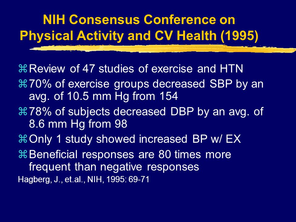 NIH Consensus Conference on Physical Activity and CV Health (1995)