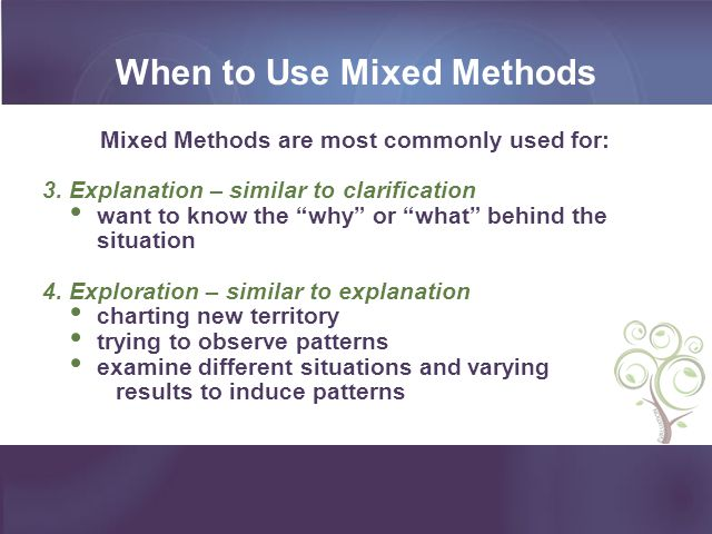 When to Use Mixed Methods
