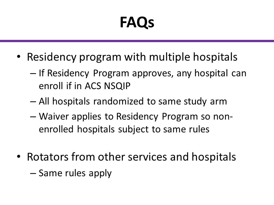 FAQs Residency program with multiple hospitals
