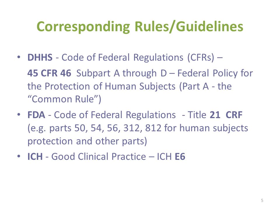 Corresponding Rules/Guidelines