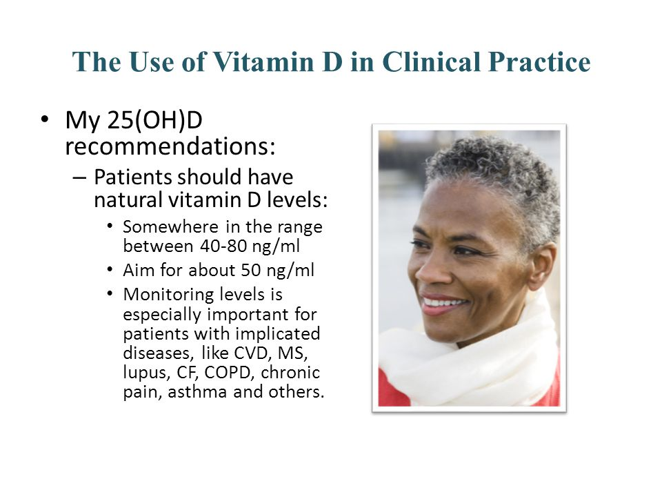 The Use of Vitamin D in Clinical Practice