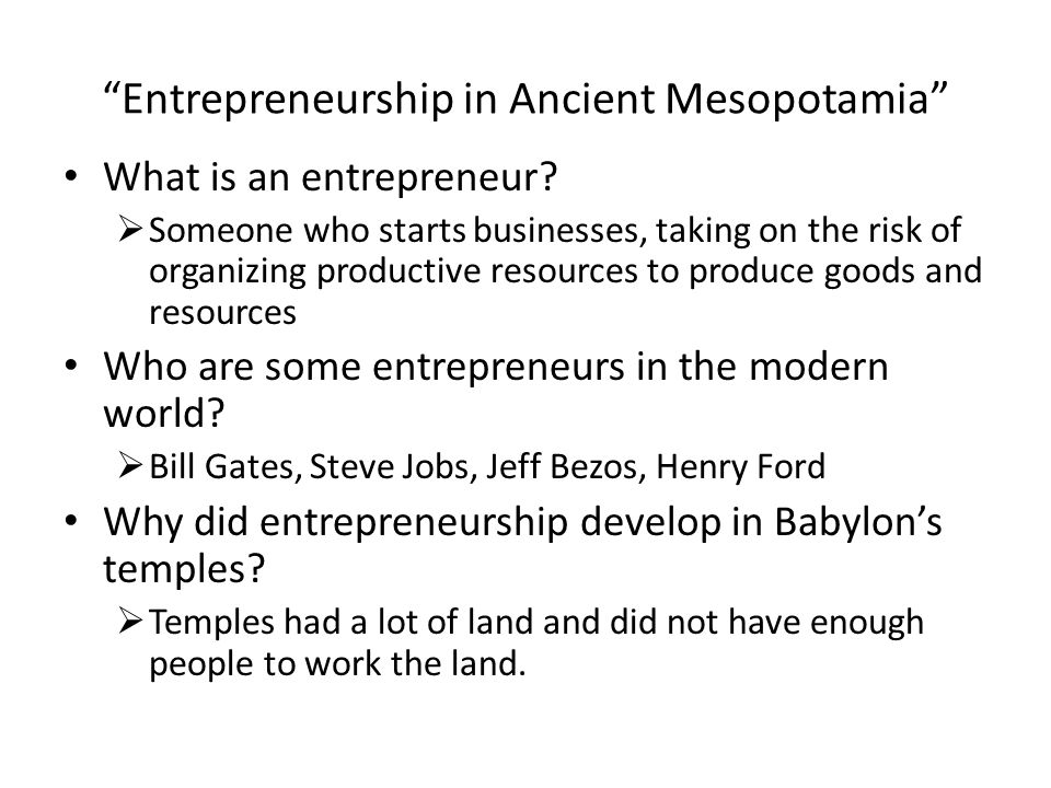 Entrepreneurship in Ancient Mesopotamia