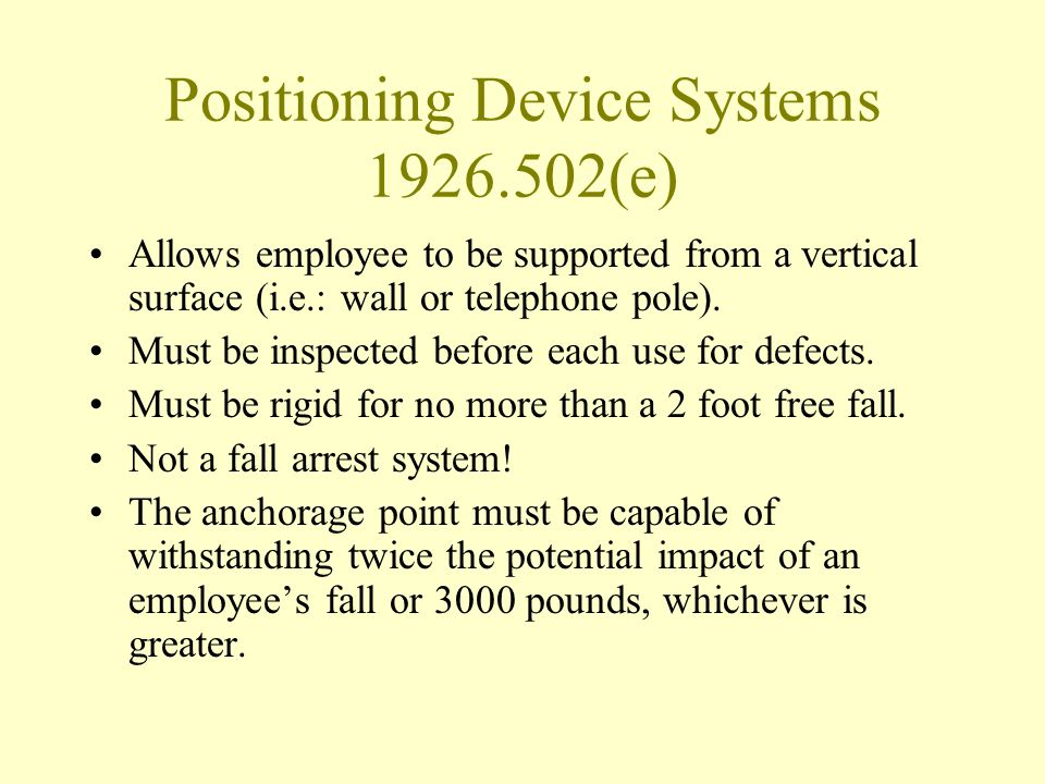 Positioning Device Systems 1926.502(e)