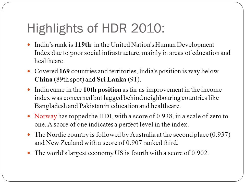 Highlights of HDR 2010: