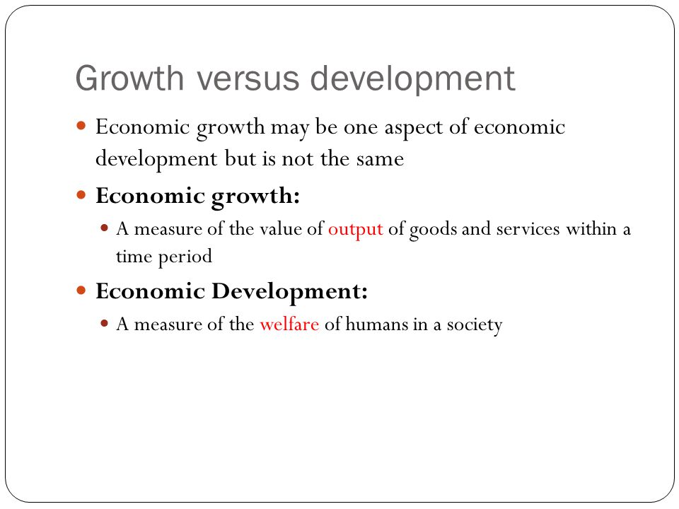economic growth vs economic development pdf