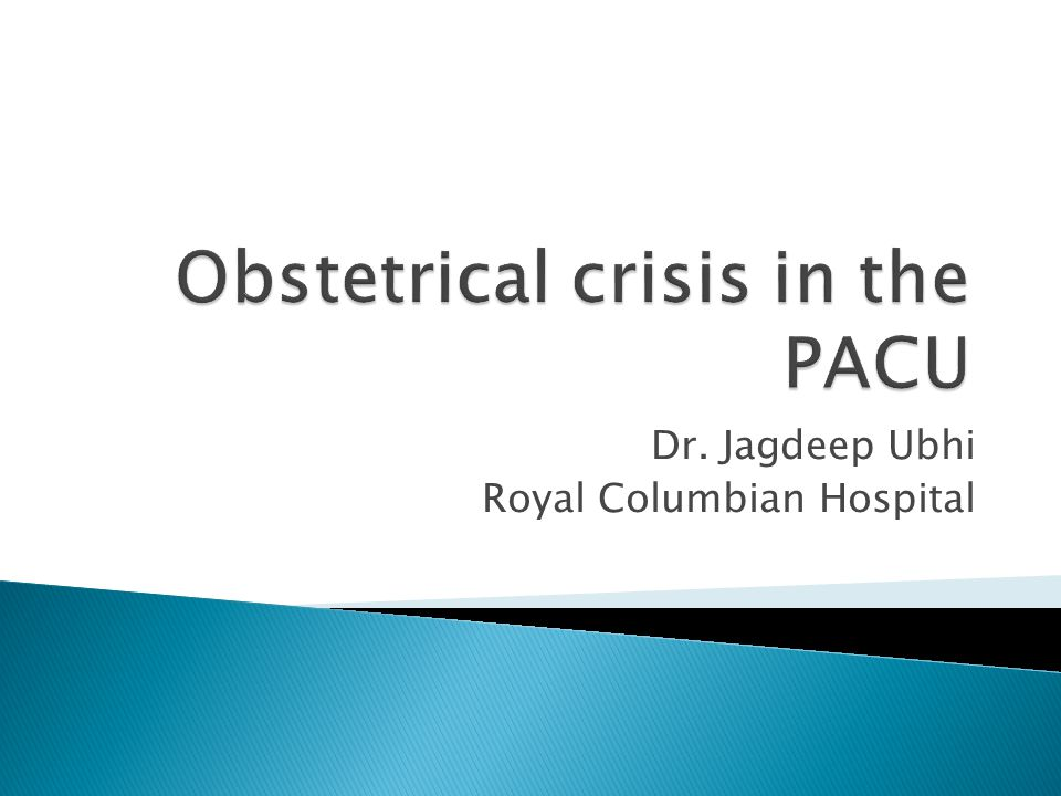 Obstetrical crisis in the PACU