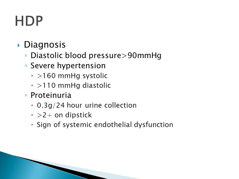 HDP Diagnosis Diastolic blood pressure>90mmHg Severe hypertension