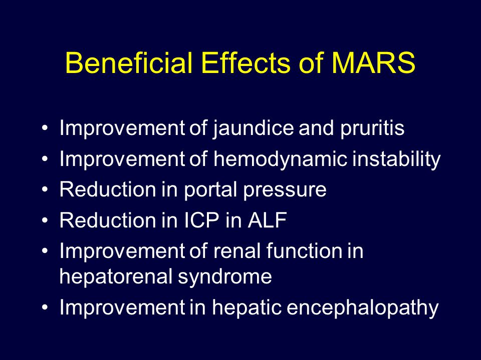 Beneficial Effects of MARS